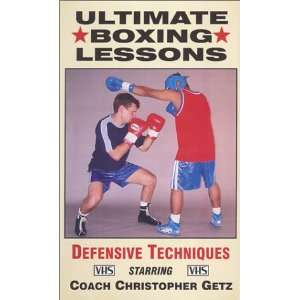 Ultimate Boxing Defensive Techniques [VHS] Christopher