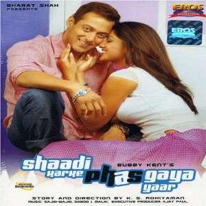 Shaadi Karake Phas Gaya Yaar: Shilpa Shetty, Mohnish Behl