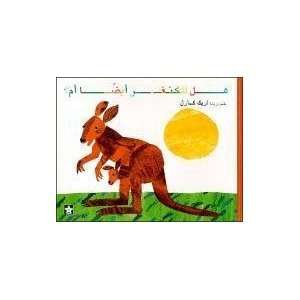 Hal Lil Kangar Aidan Um?: Does a Kangaroo Have a Mother