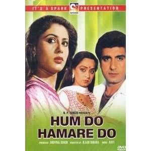 , Shoma Anand, Rohini Hattangadi, Ramesh Deo, Bharat Bhushan Books