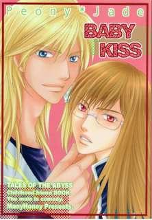 doujinshi Peony x Jade + Dist Peony Dist (swap) Baby Kiss