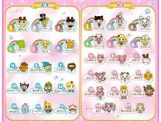 TAMAGOTCHI ID L 15th ANNIVERSARY ver ROYAL PINK IDL JAPAN NEW