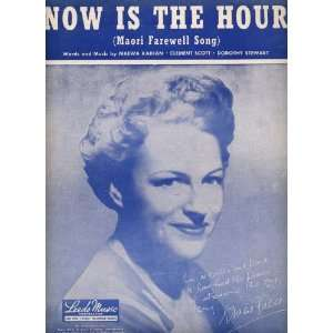 Now is the Hour   Maori Farewell Song   Piano Sheet Music