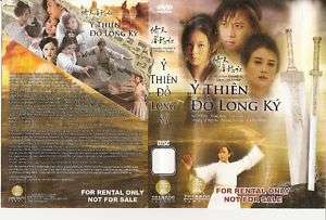 Thien Do Long Ky, tron bo 5 DVD phim Hong Kong 2011