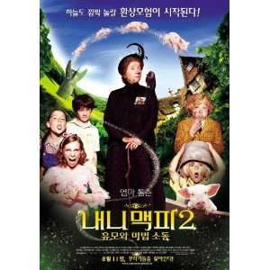 Nanny McPhee and the Big Bang Poster Movie Korean 27 x 40
