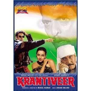 Krantiveer Atul Agnihotri, Bindu, Danny Denzongpa, Dimple