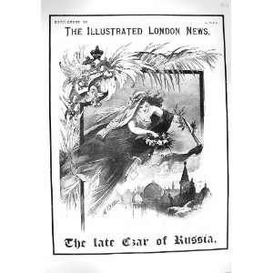 1895 CZAR RUSSIA ALEXANDER CZARINA PETER IVAN ELIZABETH: