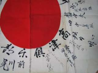 WW2 JAPANESE HINOMARU FLAG JAPAN WAR ARMY NAVY WWII SIGNED GUN