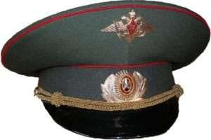 Russian Army Officer Uniform Military Surplus Peaked Forage Visor Cap