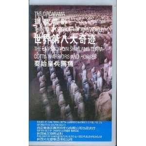 The Emperor Qin Shihuang Terra Cotta Warriors and Horses