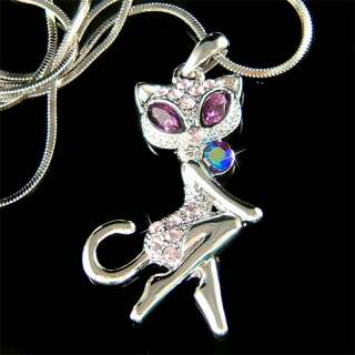 Purple w Swarovski Crystal Sexy Cute KITTY CAT Kitten Charm Pendant