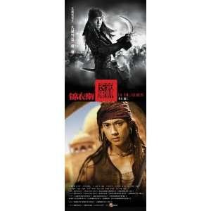 Poster Movie Chinese B 14x Donnie Yen Wei Zhao Chun Wu