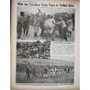 1915 WW1 Italian Soldiers Gun French Funeral Mudros
