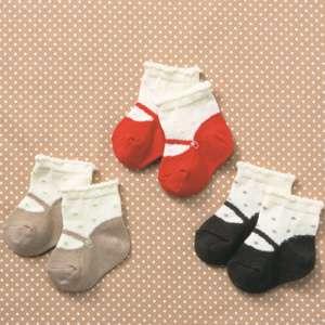 Set 3 Polka Knee High Ruffle Socks Black Grey 16 21cm