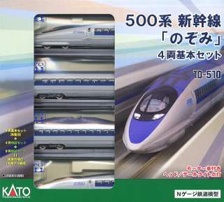 KATO 10 510 Shinkansen Bullet Train 500 Nozomi 4 Car