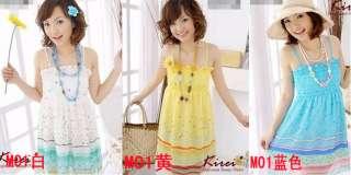 Summer Womens Hippie BOHO Exotic Floral Prints Chiffon Dress Multi