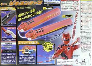 POWER RANGERS BANDAI JUNGLE FURY WEAPON JUNGLECHUCKS