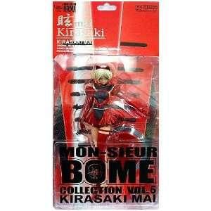 Mon Sieur Bome Vol. 5   Kirasaki Mai PVC Figure Toys