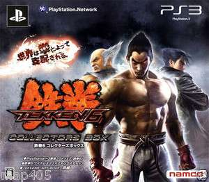 NEW PS3 Tekken 6 [Collectors Edition] Import From Japan@USA