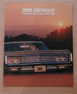 Chevrolet FS Sales Brochure Caprice Bel Air Biscayne Impala