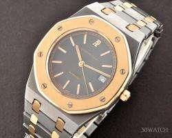 Audemars Piguet Royal Oak 18K Rose Gold Tantalum Watch