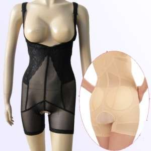 FULL Underbust BODY SUIT waist Cincher W/ Butt ENHANCER