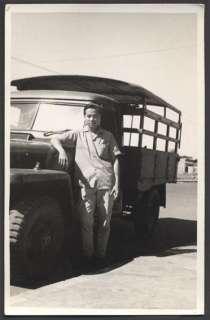 Car Photo Korean Boy & 1950s Willys Jeep Pickup 610646