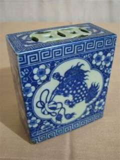 Antique Chinese Blue & White Porcelain Flower Brick