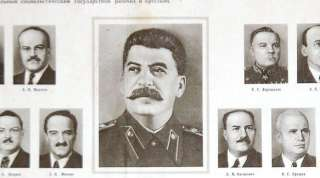 1950s RUSSIAN SOVIET STALIN COMMUNIST LEADERS PHOTO DOC