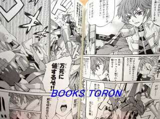 CODE GEASS Nightmare of Nunnally 1 5 COMPLETE SET /Japanese Manga Book