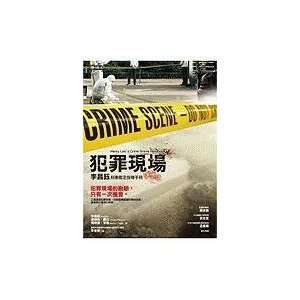 Crime Scene Han (Chinese Edition) (4717702066765): Changyu Li: Books