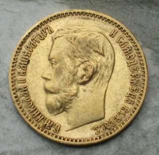 1897 RUSSIA 5 ROUBLES GOLD COIN
