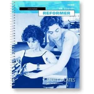 Japanese Edition) (9781553601593) Beth Evans, Moira Merrithew Books