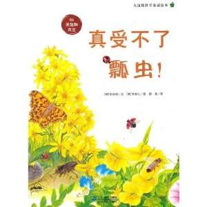 Ladybug  Predators and Symbiosis    Nature Science Fairy Book