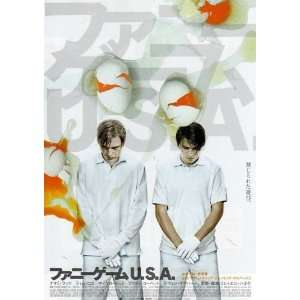 Funny Games U.S. Poster Movie Japanese (11 x 17 Inches