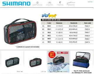 Shimano fishing tackle cases boxs dry slim pouchs PC 052I by
