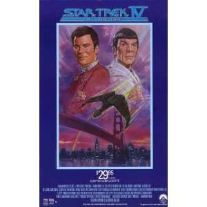 Poster (11 x 17 Inches   28cm x 44cm) (1986) Style B  (William Shatner