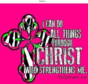 Christian / Religious / Jesus / Inspirational / Ladies T Shirt Phil 4