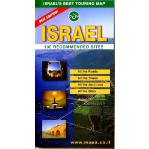 Israel Touring Map (9789655210804) MAPA Publishers Books