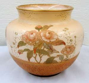 Antique Royal Doulton Burslem Vase Roses c. late 1800s