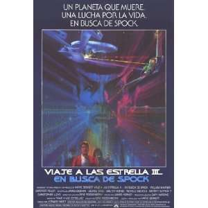 Star Trek 3 The Search for Spock (Spanish) by Unknown