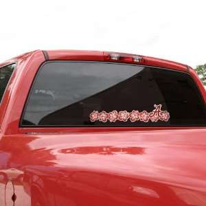 NCAA Alabama Crimson Tide Hawaiian Strip Decal Automotive