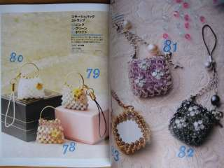 CUTE and ELEGANT BEADED STRAPS 88   Japanese Bead Book