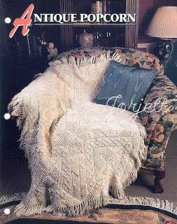 Antique Popcorn Quilt, Baby Afghan & Lap Robe, Annies crochet