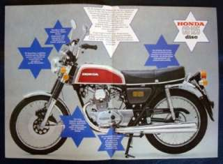 HONDA CB 125 DISC SALES BROCHURE (GERMAN) CIRCA 1973.