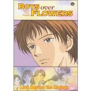 Boys Over Flowers, Vol.3 Love Beyond The Horizon