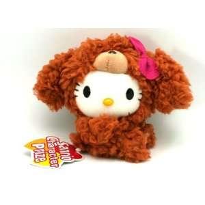 Hello Kitty In Animal Costume 4 Plush Toys & Games