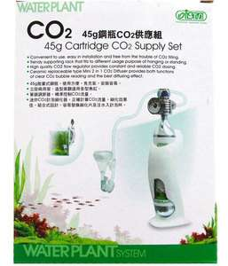 ISTA Disposable CO2 Cartridge 45g Set for Aquarium Plants