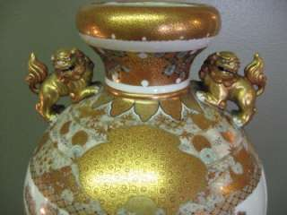 EXCEPTIONAL JAPANESE SATSUMA VASE MEIJI PERIOD SIGNED HEAVY GOLD