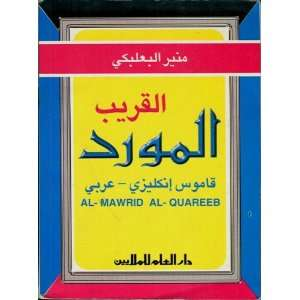 (English Arabic) BaAlbakis Pocke Dicionary BaAlbaki Books